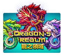 dragons-realm-2