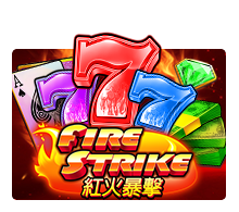 fire-strike-2
