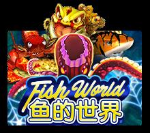 fish-world