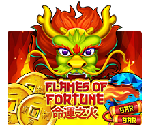 flames-of-fortune