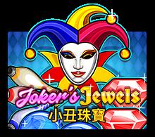 jokers-jewels