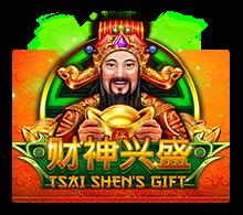 tsai-shens-gift