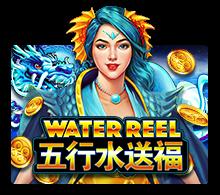 water-reel-2