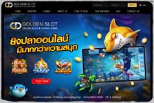goldenslot2