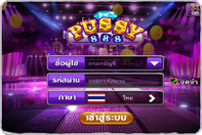 pussy888 download